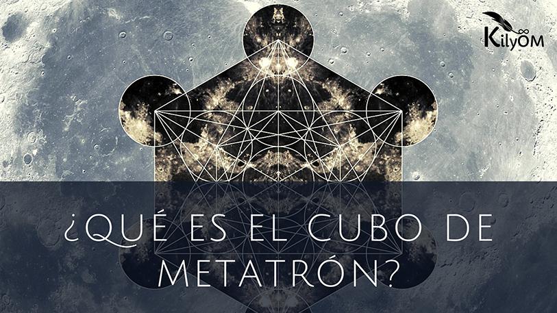 ¿Qué es el cubo de Metatrón?